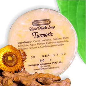 Hand Made Soap - Turmeric